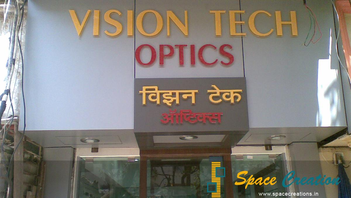 Vision Tech Optics
